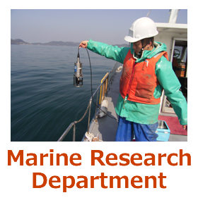 Marine Research Department